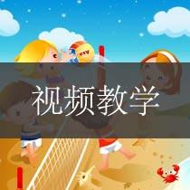麦肯篮球培训 Mikan Drill-上海网球俱乐部转载,和放枪说掰掰